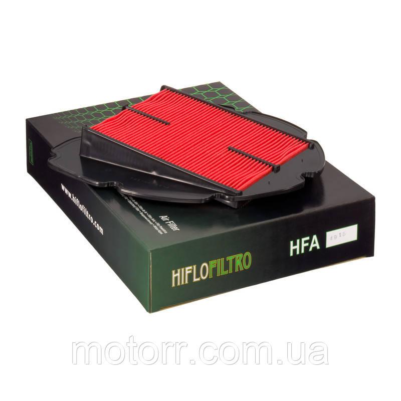 Фільтр повітряний HIFLO HFA4915