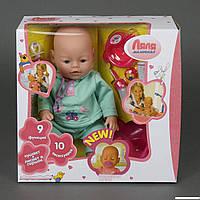 """Кукла пупс """"Маленькая ляля"""" 8001 AR, закрывает глаза"""