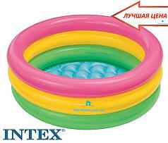 """Детский бассейн """"Радуга"""" Intex 58924 86x25см."""