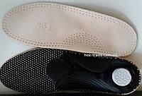 Стельки Ортопедические  Salamander Professional Comfort Plus (кожа)