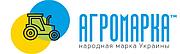 """Производитель спецтехники, минисельхозтехники и навесного оборудования """"АгроМарка"""""""