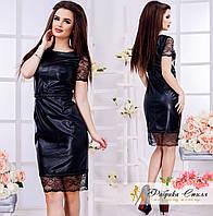 Платье облегающее из кожи