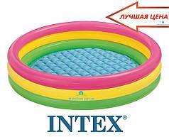 """Детский бассейн """"Радуга"""" Intex 57422 147х33см. Объем 355литров."""