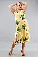 Платье длинное желтое с пальмами, роспись - ручная работа, до 58 р-ра