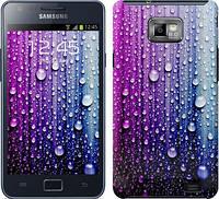 "Чехол на Samsung Galaxy S2 i9100 Капли воды ""3351c-14"""