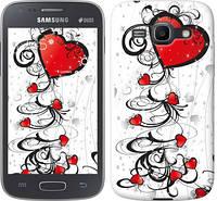 "Чехол на Samsung Galaxy Ace 3 Duos s7272 Сердца ""1581c-33"""
