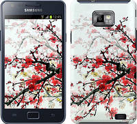 "Чехол на Samsung Galaxy S2 Plus i9105 Цветущий куст ""831c-71"""