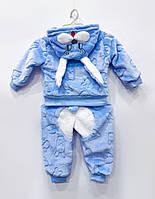 Махровый костюм Синий зайка, вельсофт
