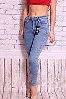 Женские молодежные джинсы с высокой посадкой Arox (Код: 505-01)