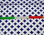 """Отрез ткани 182*160 """"Плюсы синие на белом"""", (№ 626), фото 2"""