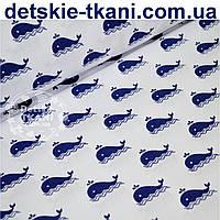 Ткань бязь с маленькими синими китами на белом фоне, (№ 627а)