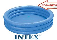 """Детский бассейн """"Кристалл"""" Intex 58426 размером 147х33см, объёмом 324л."""