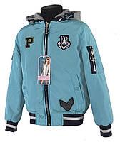 Детская куртка Speed.A Польша размеры 128-164