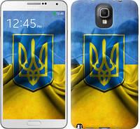 "Чехол на Samsung Galaxy Note 3 N9000 Флаг и герб Украины 1 ""375c-29"""