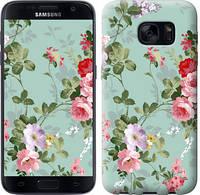 """Чехол на Samsung Galaxy S7 G930F Цветочные обои 2 """"862c-106"""""""