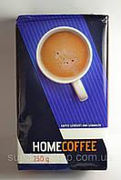Кава мелена Home Coffee 250 гр., Німеччина