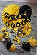 Праздничная атрибутика, набор бумажного декора для праздника