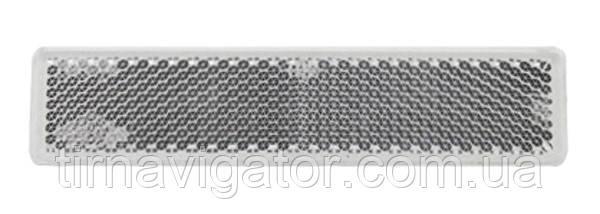 Отражатель 103х21 прямоугольный белый
