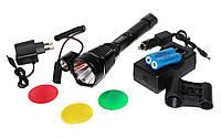 Тактический фонарик Police Q2800-T6, крепление на планку ствол, акамулятор, выносная кнопка, две зарядки