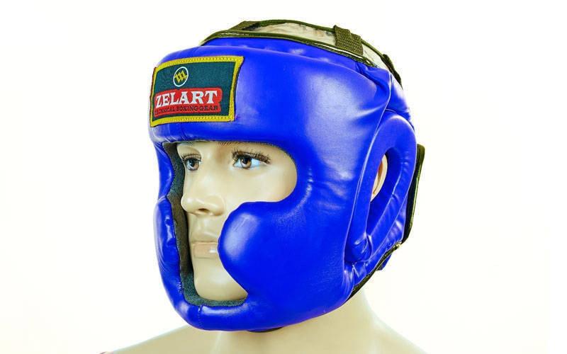 Шлем боксерский с полной защитой PU. Распродажа!