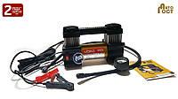 Автомобильный компрессор VOIN VP-620 (два цилиндра)