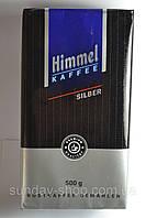 Кава мелена Himmel Kaffee Silber 500 гр., Німеччина