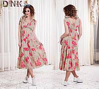 Платье, д4720/2 ДГ
