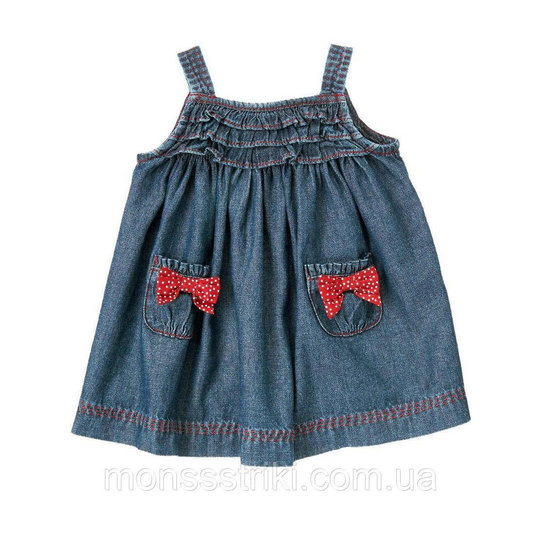 Брендовая одежда для новорожденных