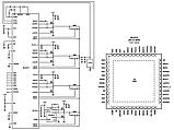 ISL6312 ISL6312CRZ - 4-канальный ШИМ контроллер, фото 5