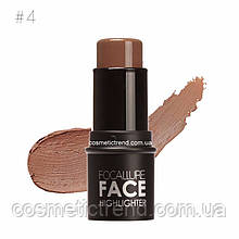 Бронзер-стік кремоподібний Focallure Bling Highlighter Creamy Texture Waterproof #4 (Brown) 12 ml
