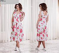 Женский сарафан с цветами 4720 гл
