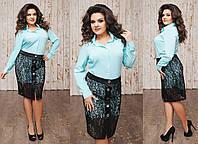 Элегантный женский костюм с длинной рубашкой и юбкой из гипюра