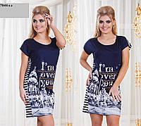 Платье турецкое женское 7044 гл