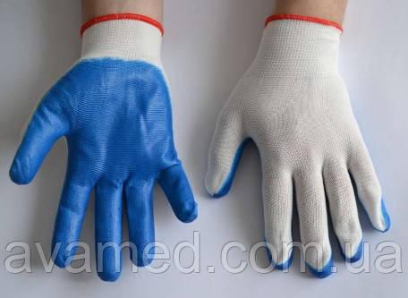 Перчатки стрейч женские (Синий / Оранжевый)