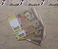Сувенирные деньги 100 грн