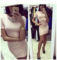 Короткое  однотонное платье с коротким рукавом