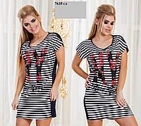 Платье турецкое женское р 7635 гл