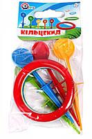 """Іграшка """"Кільцекид ТехноК"""", арт. 4234"""