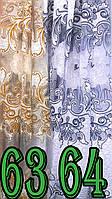 Жатый безпортьерный тюль серебро