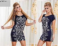 Платье турецкое женское р 7637 гл
