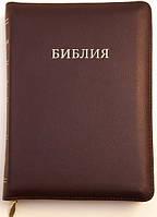 Библия Формат 057 z бордо, фото 1
