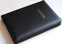 Библия Формат 057 z черная, фото 1