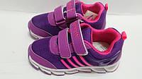 Яркие кроссовки для девочки ТМ   Tom. M , Boyang 32 р., фото 1