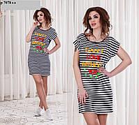 Платье турецкое женское р 7078 гл