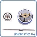 Комплект форсунок HVLP II 1,3mm (к PT-0100, PT-0105) PT-2113 Intertool
