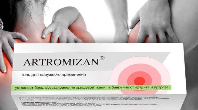 Артоз и гель алтай при болях в суставах колет в тазобедренном суставе