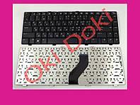 Клавиатура для ноутбука HP Pavilion DV6742er