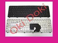 Клавиатура для ноутбука HP Pavilion 634016-001