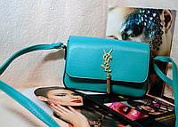 Голубая сумка через плече