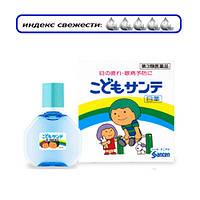 Kodomo Sante мягкие детские капли для глаз из Японии с таурином и витамином B6